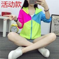áo khoác phối màu cá tính Mã: AO2552 - XANH