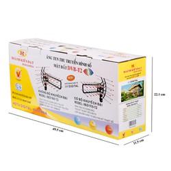 ANTEN Tivi Kỹ Thuật Số DVB T2 - Model 960-T2