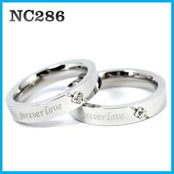 Nhẫn đôi cao cấp NC286 - BH vĩnh viễn ko đen