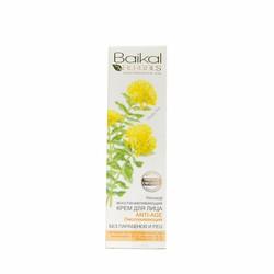 Kem đêm phục hồi trẻ hóa da mặt Baikal Herbals