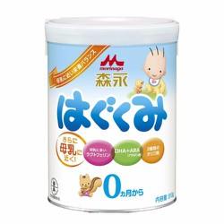 Sữa Morinaga số 0 - Hàng Nội Địa Nhật Bản