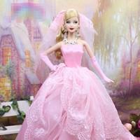 BB097-Đầm cưới ren cao cấp