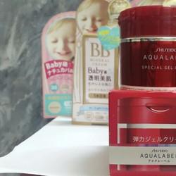 Kem dưỡng da ngày đêm Aqualabel Shiseido