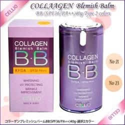 Kem lót nền BB Cellio Collagen
