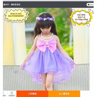 Đầm đính nơ kèm băng đô xinh xắn cho bé gái 15-25kg