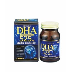 Viên uống bổ não và tăng cường trí nhớ DHA 525mg