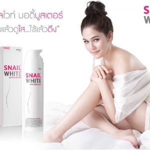 Kem dưỡng thể Snail white body lotion spf90 PA +++ 4