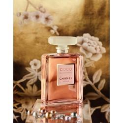 Nước Hoa Nữ Chanel - Coco Mademoiselle