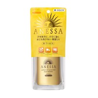 Kem chống nắng ANESSA Shiseido 60ml SPF50-PA-MP257