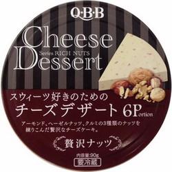 Phô mai QBB Nhật vị quả óc chó
