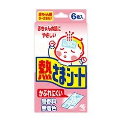 Miếng dán hạ sốt MK Customer - Hàng Nhật nội địa