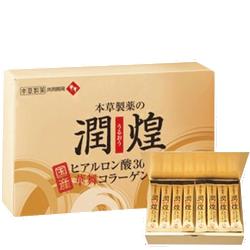 Collagen Hanamai chiết xuất vi cá mập Nhật Bản
