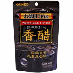 Bịch 216 viên Giấm đen giảm cân Orihiro của Nhật