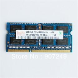 Bộ nhớ Ram DDR3 Bus 1333-1600 4GB