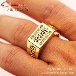 Nhẫn nam mạ vàng 24k chất liệu cao cấp