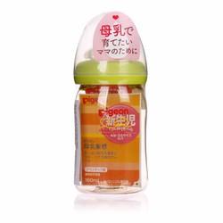 Bình sữa Pigeon nội địa Nhật Bản 160 ml