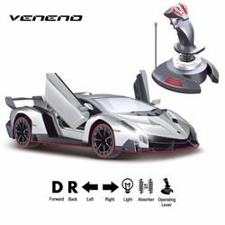 Siêu xe hạng sang Lamborghini Veneno điều khiển từ xa