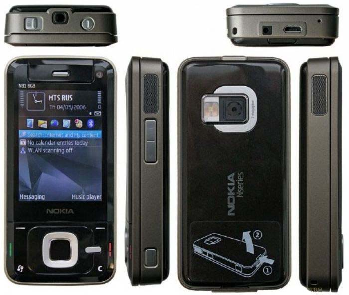 Nokia N81 Chính Hãng 2