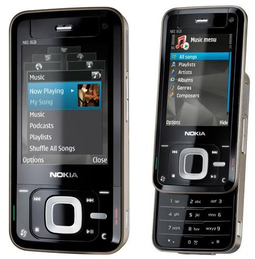 Nokia N81 Chính Hãng 1