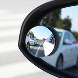 Gương cầu lồi dán kính chiếu hậu ô tô_2 cái