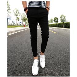 Quần jeans slim phong cách Hàn Quốc