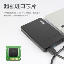 Hộp bảo vệ ổ cứng-TM shop