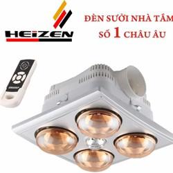 Đèn sưởi nhà tắm Heizen HE-4BR 4 bóng