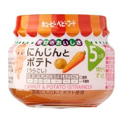 Cháo Kewpie cà rốt và khoai tây 5 tháng