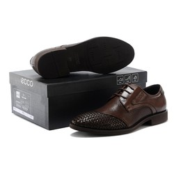 Giày tây nam chất liệu da biểu bì mềm kiểu dáng sang trọng