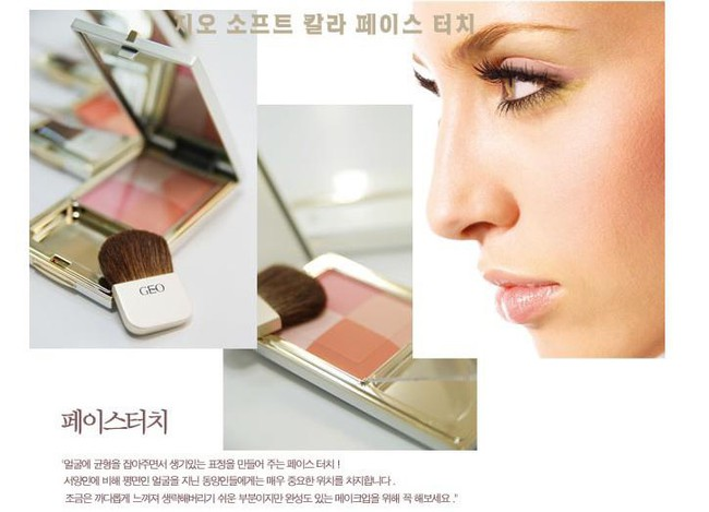 Phấn má Hồng GEO Soft Color Face Touch 2
