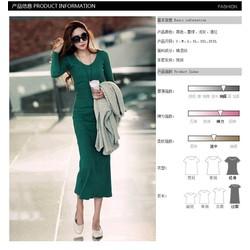 Đầm nữ dáng dài, cổ tròn, thiết kế đơn giản, màu sắc trẻ trung