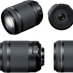 Ống kính Tamron 18~200mm VC f3.5-6.3 For canon Chính hãng BH 2 năm