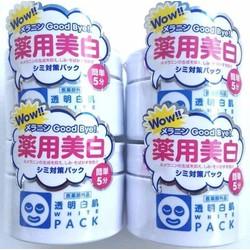 Mặt nạ ủ trắng da White Pack Ishizawa