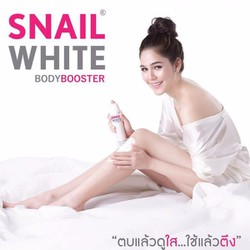 kem dưỡng trắng da snail thái lan 90++