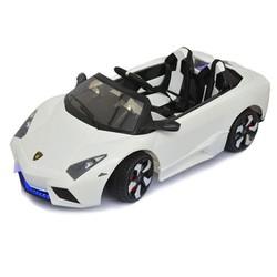 xe ô tô điện bánh cao su  LS 518