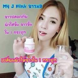 Viên thảo dược trắng da My J Pink Thái Lan cao cấp