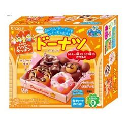 Bộ sản phẩm làm bánh Doughnut DIY Candy Kit