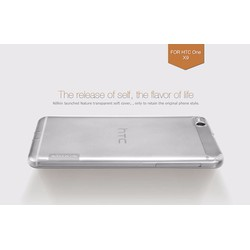 Ốp lưng HTC One X9 silicon Nillkin