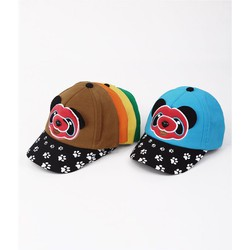Nón mũ trẻ em thêu hình thú cưng, nón mũ trẻ em dễ thương, nón mũ