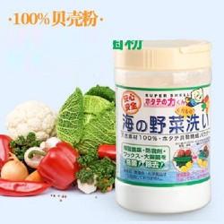 Bột rửa rau Nhật bản hoàn toàn tự nhiên