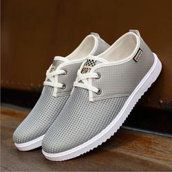 Giày thể thao nam GN014