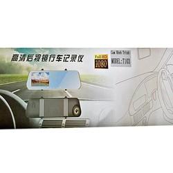 camera hành trình trên xe hơi T103 hiển thị FullHD có LCD