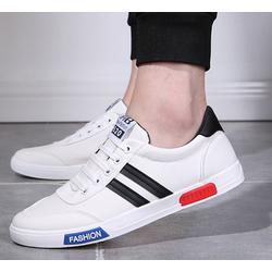 Giày nam mã G-232 trẻ trung - thời trang