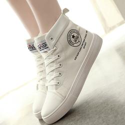 Giày cổ cao thời trang LG-123