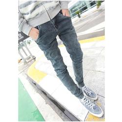 Quần jeans slim nam