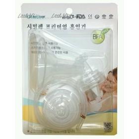 Size 28mm- Bộ phụ kiện hút sữa Spectra thay thế cho máy hút sữa điện - BPKS