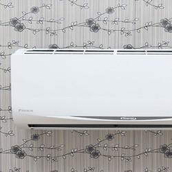 Máy lạnh Daikin chính hãng