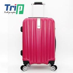 Vali du lịch Trip PC022A-50 Vermeil