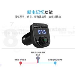 Tẩu chơi nhạc Mp3 Hyundai HY82 trên ô tô