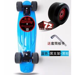 skate board thể thao năng động Mã: SK0079 - XANH
